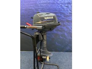 Verrassend Yamaha buitenboordmotoren - Actieprijzen! | Brouwer Watersport [TIP!] UP-75