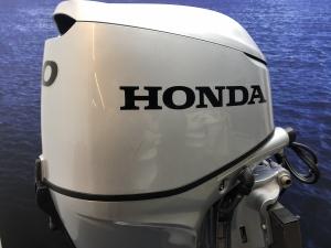 Honda 40 / 60 pk Heeft computer van een 60 levert dus 60 pk