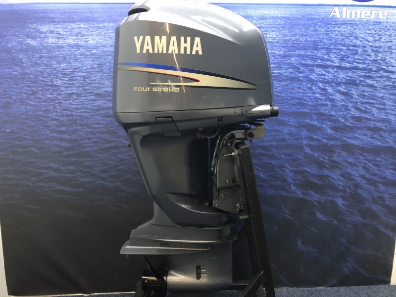 Yamaha buitenboordmotor 225 pk xl staart