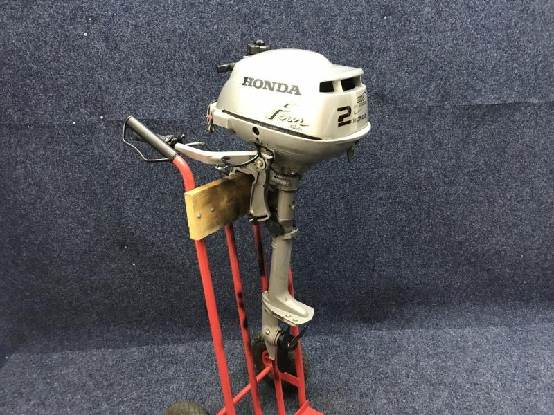 Honda 2 pk Kortstaart 13 kilo