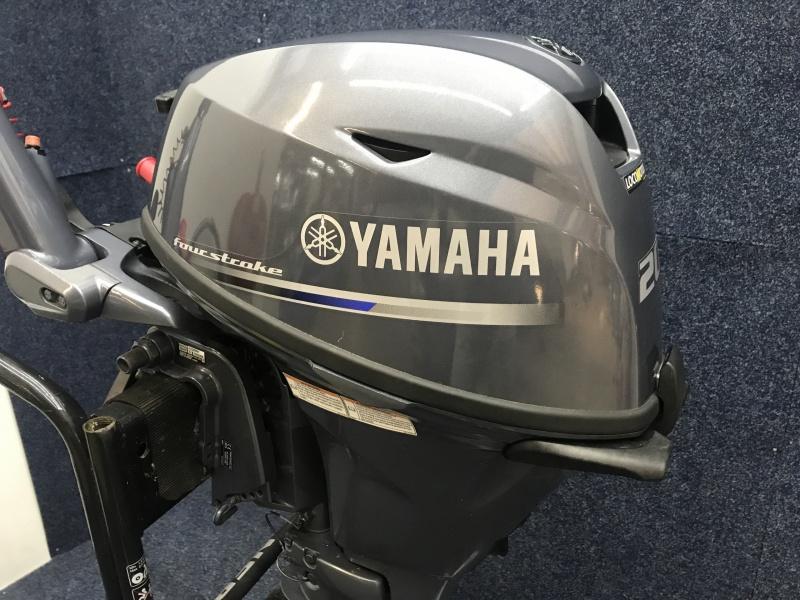 Yamaha buitenboordmotor 20 pk kortstaart